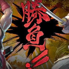 Primer vistazo a Haohmaru en SoulCalibur VI
