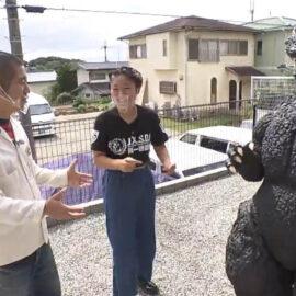 Estudiante japonesa cumple su sueño de conocer y pedirle matrimonio a Godzilla